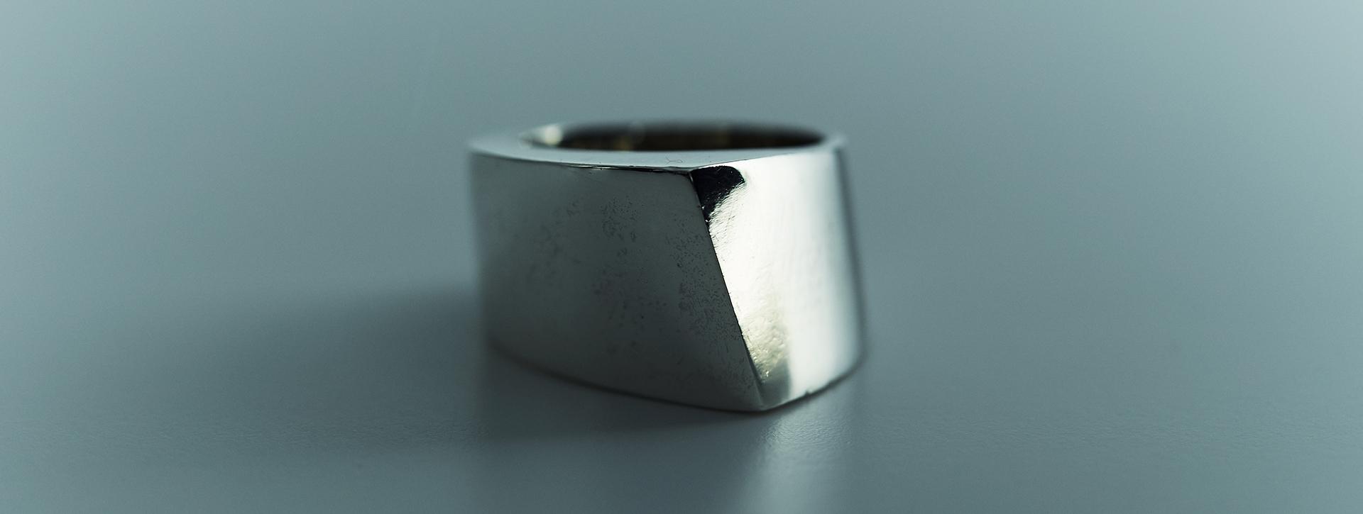 ahmet ring R